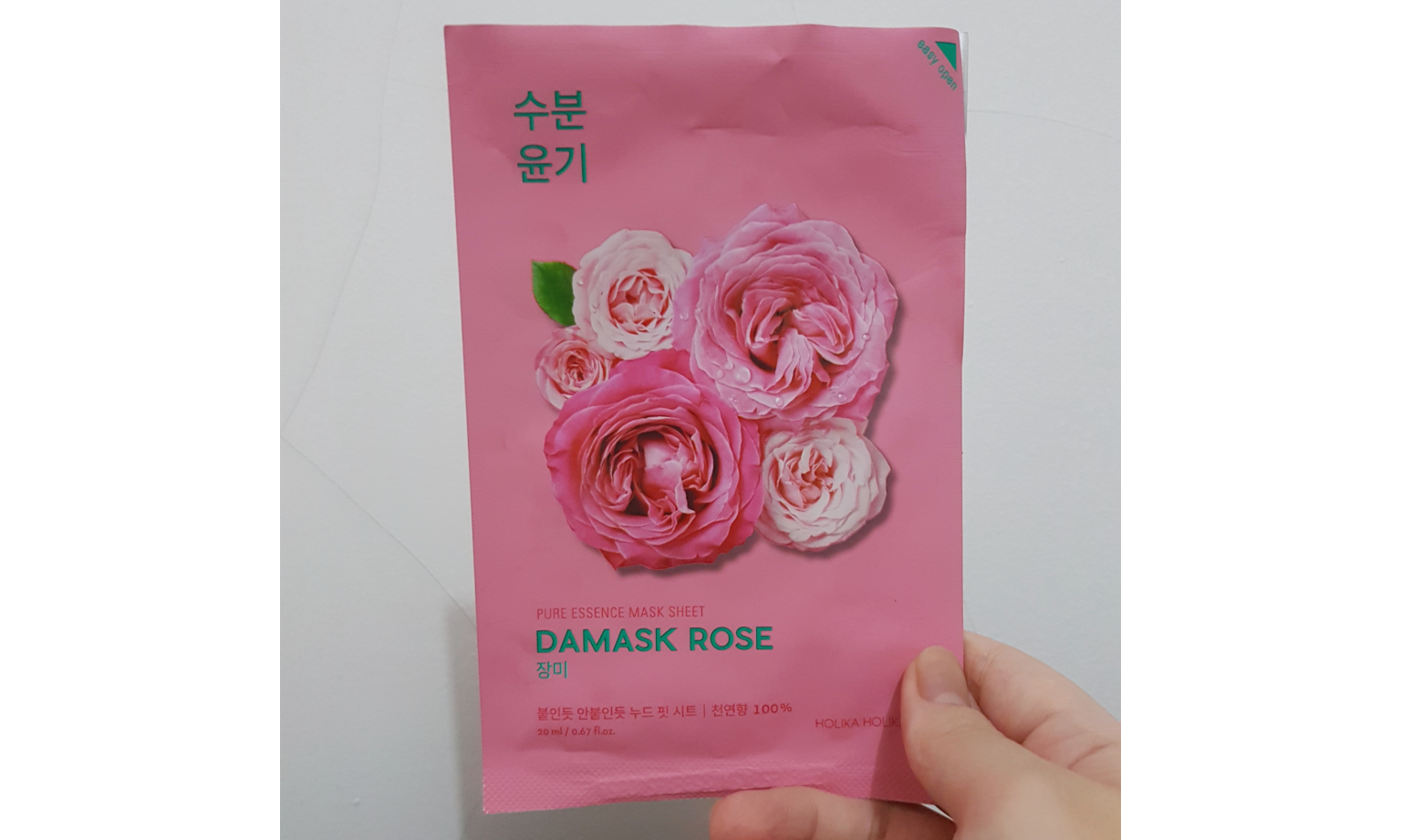 Holika Holika Pure Essence Mask