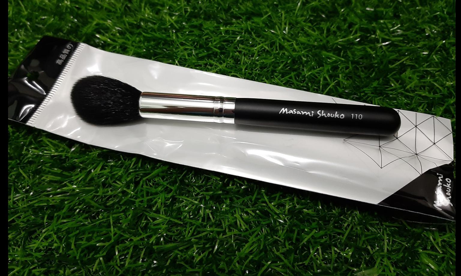 Masami Shouko 110 S Tapered Blending Brush
